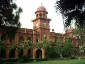 punjab university admission 2013