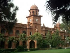 Punjab University Admission 2016