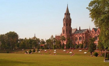 GC University Lahore Admission 2017 and Fee Structure