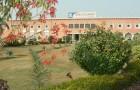national-textile-university-faisalabad-admission