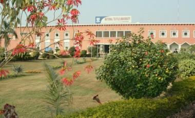 NTU – National Textile University Faisalabad Admission 2018