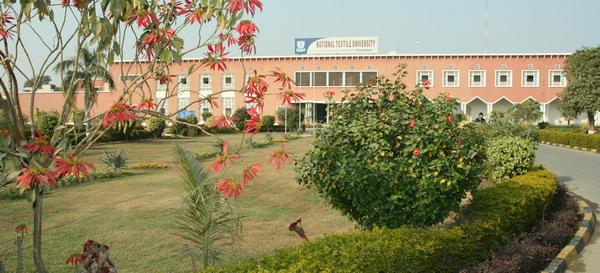 National Textile University Faisalabad Admission 2015
