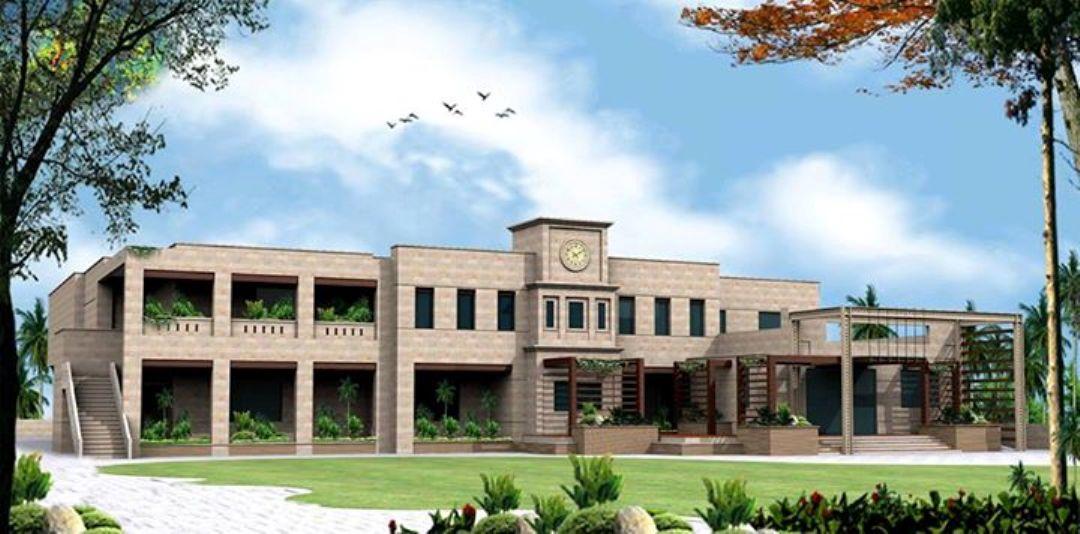 Jobs In Bzu Lahore Campus U2013 Bahauddin Zakariya
