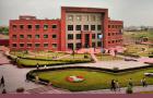 comsats-university-islamabad