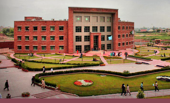 Comsats University Admission 2017