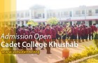 CCK Cadet College Khushab Admission 2018 FSC Class 6th Entry Test