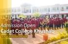 cadet-college-admission