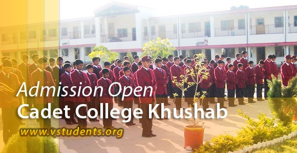 CCK Cadet College Khushab Admission 2014 FSC Class 6th Entry Test