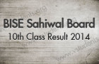 matric-result-sahiwal