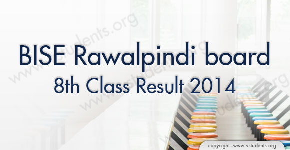 BISE Rawalpindi Board 8th Class Result 2014