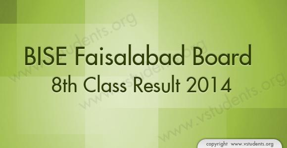 Faislabad Board 8th Class Result