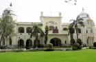 KEMU Lahore