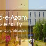 Quaid-e-Azam University Islamabad Admission 2019 Last Date and Fee Structure