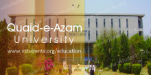 Quaid-e-Azam University Islamabad Admission 2017 Last Date and Fee Structure