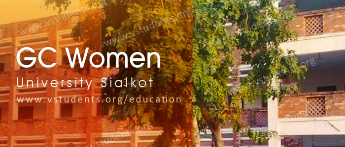 GC Women University Sialkot Admissions