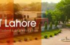 UET Lahore Admissions 2014