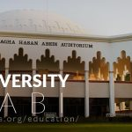 GIKI Admission 2019 Last Date and Fee Structure