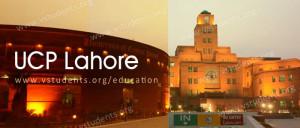 UCP Lahore Admission 2018