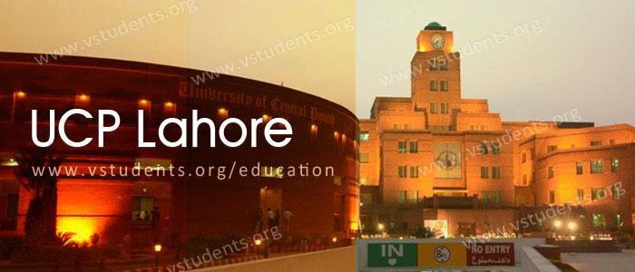 UCP Lahore Admission 2020