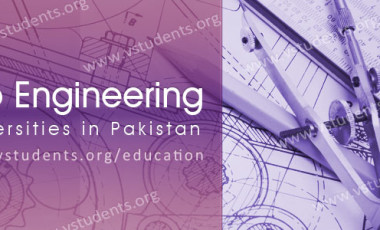 Top Engineering Universities in Pakistan 2018 by HEC