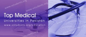 Best Medical Universities in Pakistan 2018