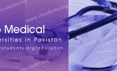 Top Medical Colleges in Pakistan 2018 by Ranking
