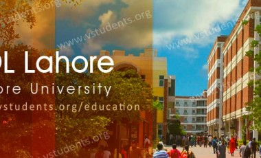 UOL University of Lahore Admissions 2018 Last Date and Fee Structure