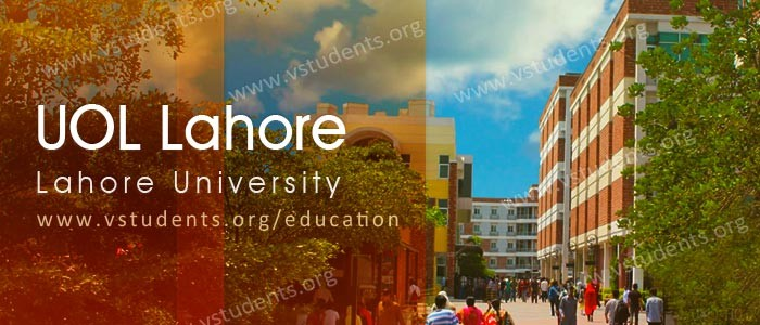 UOL University of Lahore Admissions 2017 Last Date, Fee Strucutre