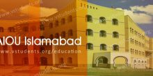 AIOU Admission 2021 Last Date and Admission Form Download