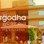 UOL Sargodha Campus Admission 2017 Last Date and Fee Structure