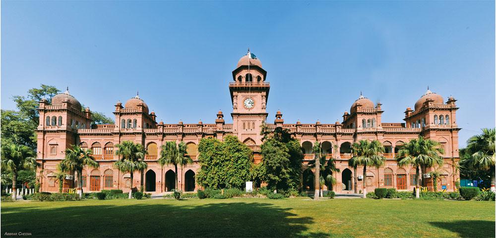 PU Lahore Admission 2018