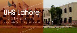 UHS Lahore Admission