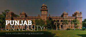 PU Lahore Admission