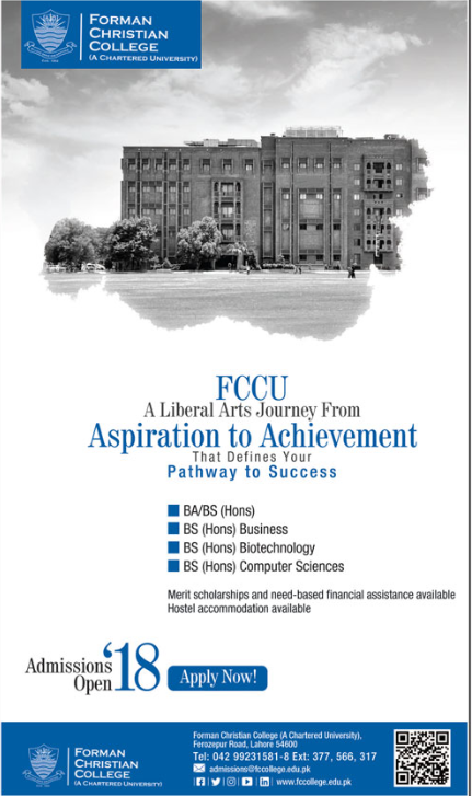 FC College Admission Advertisement 2018