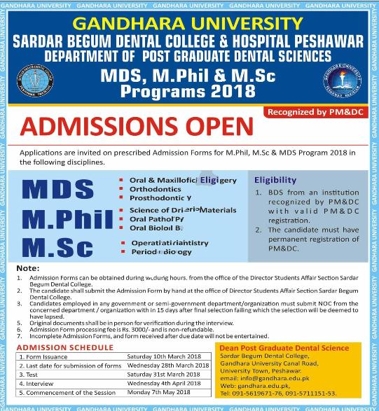 Gandhara University Peshawar Admission Advertisement 2018