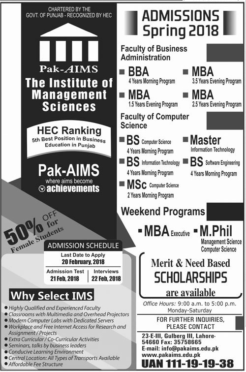 IMS Lahore Admission Advertisement 2018