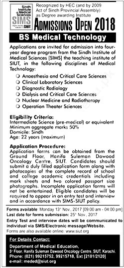 Sindh Institute of Medical Sciences Admission Advertisement 2018
