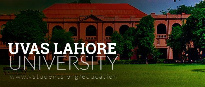 UVAS Lahore Admissions 2020