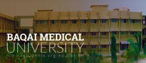 Baqai Medical University Karachi Admissions 2019