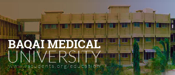 Baqai Medical University Karachi Admission 2019 Last Date and Fee