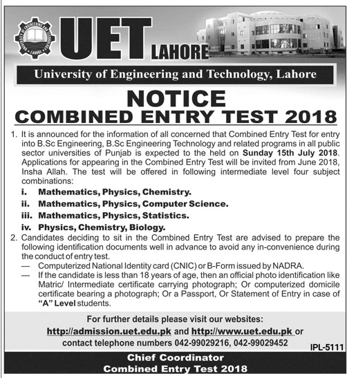 UET Taxila Entry Test 2018