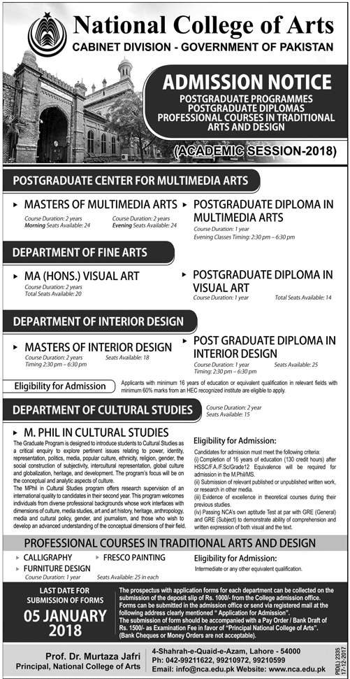 NCA Admission Advertisement 2018