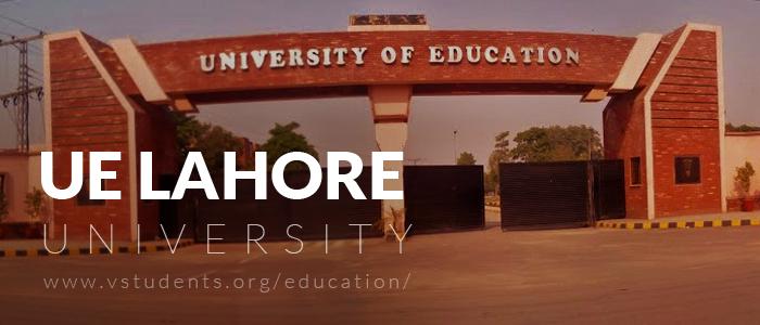 UE Lahore Admission 2020