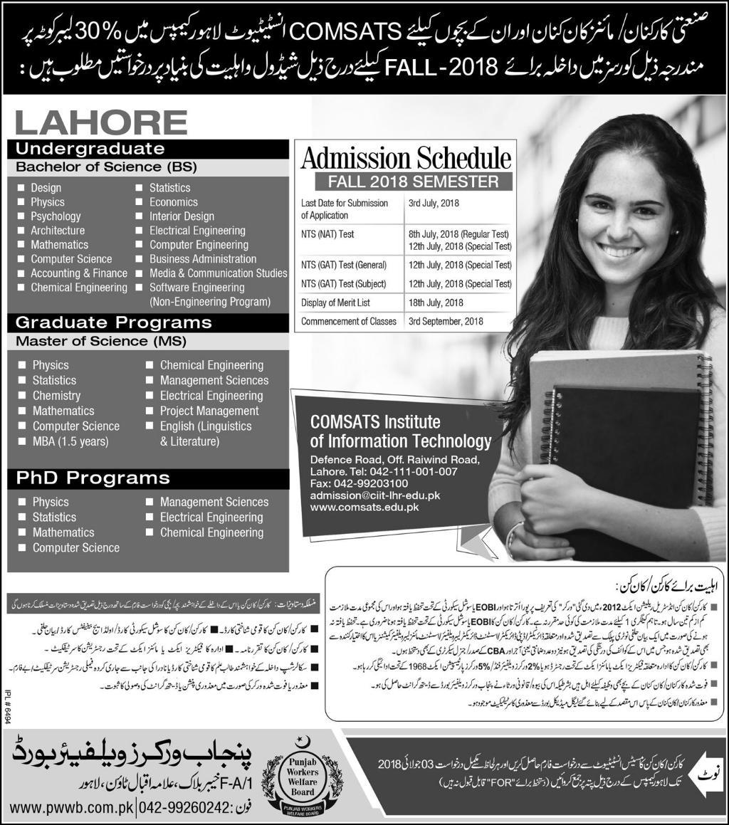 COMSATS Lahore Admission Advertisement 2018