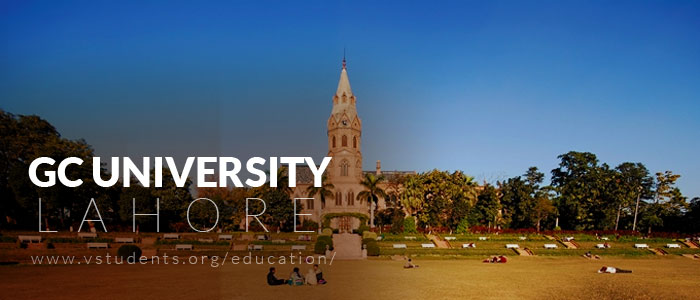 GC University Lahore Admission 2020