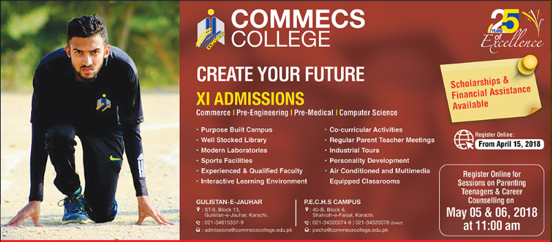 COMMECS College Karachi Admission Advertisement 2018