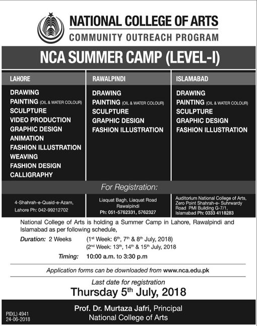 NCA Lahore Short Courses