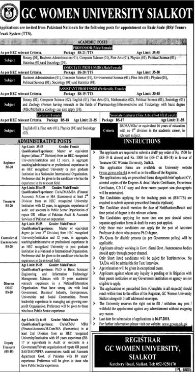 GC University Sialkot Admission Advertisement 2018