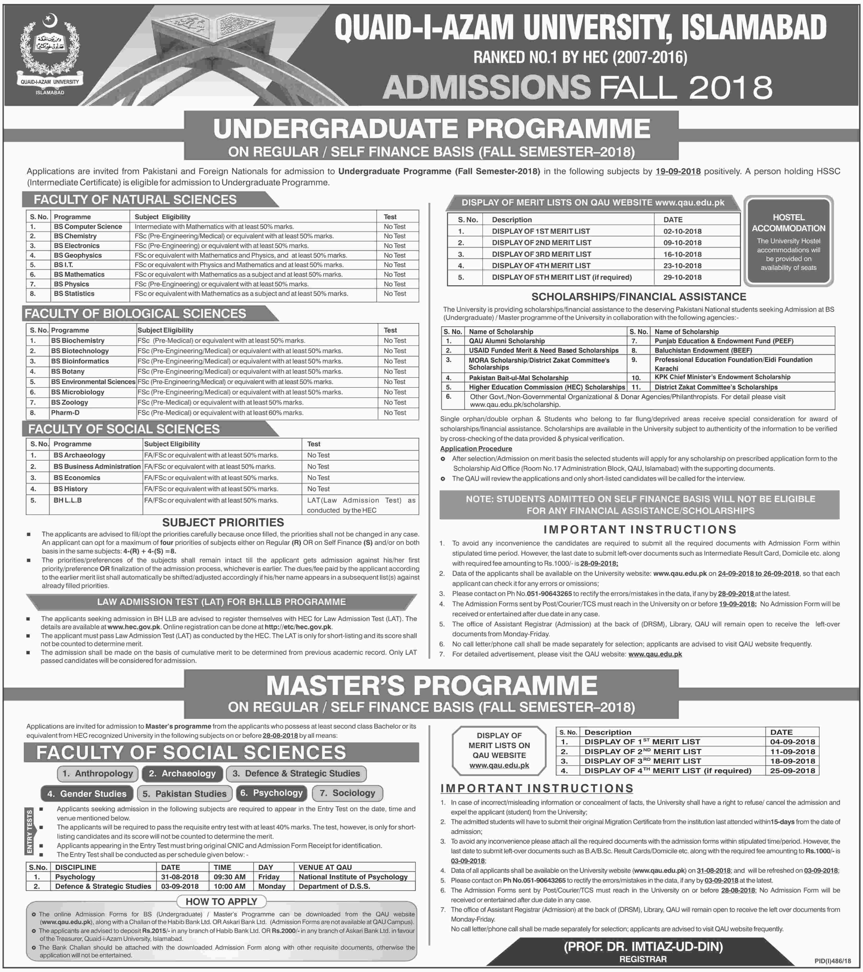 QAU Admission Advertisement 2018