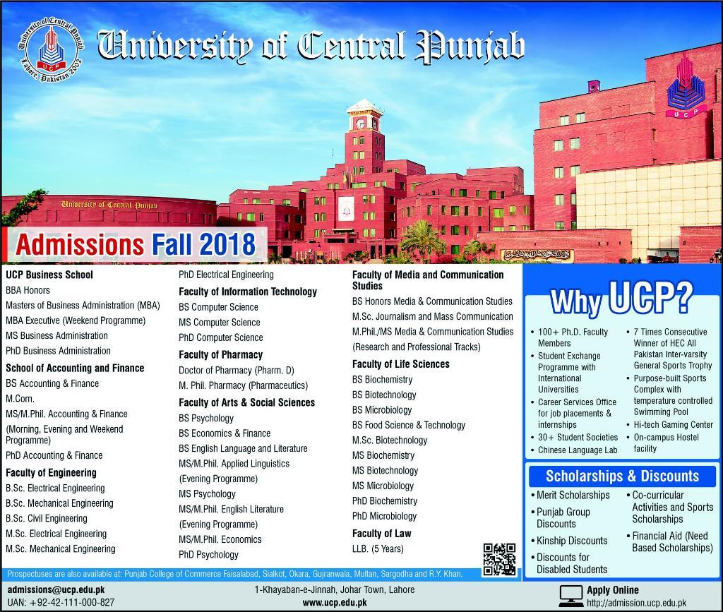 UCP Lahore Admission Advertisement 2018